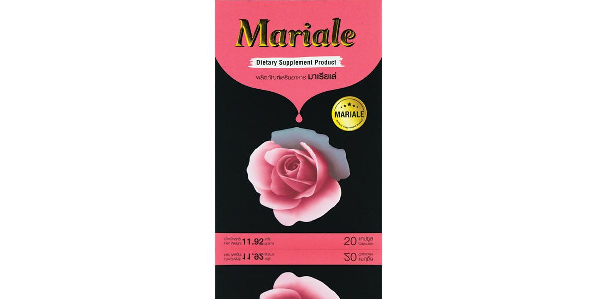 อาหารเสริม มาเรียเล่ (Mariale)