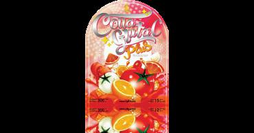 ผลิตภัณฑ์เสริมอาหาร Colla Gluta C Plus
