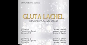 ผลิตภัณฑ์เสริมอาหาร Gluta Lachel