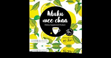 ผลิตภัณฑ์เสริมอาหาร Muku Mee Chaa