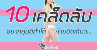 winnapa-01-9