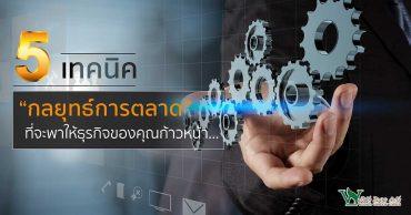 winnapa-01-11