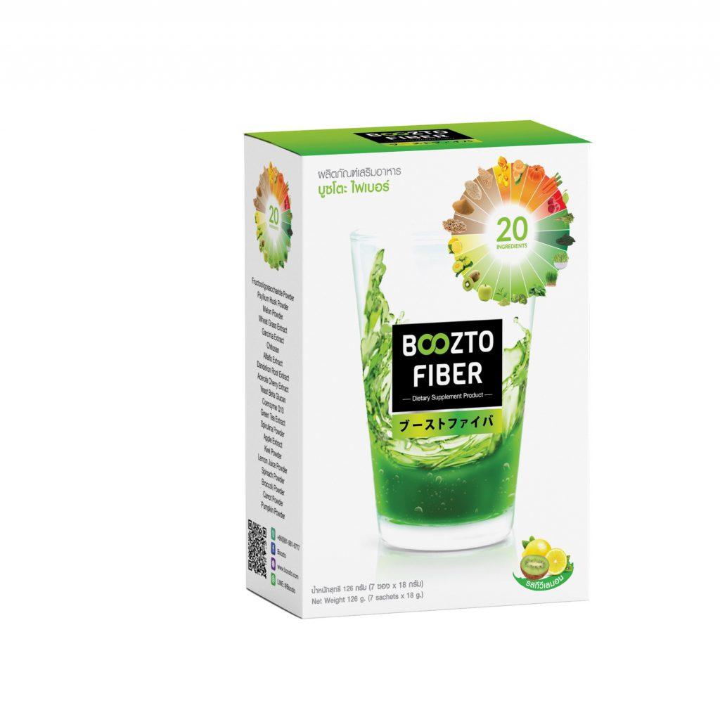 ผลิตภัณฑ์เสริมอาหาร BOOZTO FIBER,อาหารเสริมดีท๊อกซ์,อาหารเสริมควบคุมน้ำหนัก