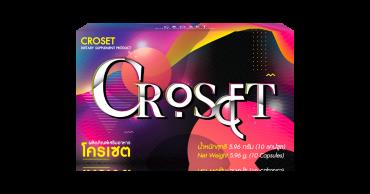อาหารเสริม Croset