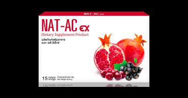 อาหารเสริม NAT-AC ex