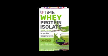 อาหารเสริม เวย์โปรตีนไอโซเลท รสชาเขียวถั่วแดง (U-TIME Brand)