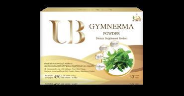 อาหารเสริม UB-Gymnerma-Powder